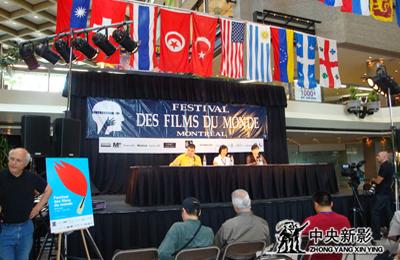 """2009年,《永恒之火》荣获第33届加拿大蒙特利尔国际电影节""""年度特别大奖""""。"""