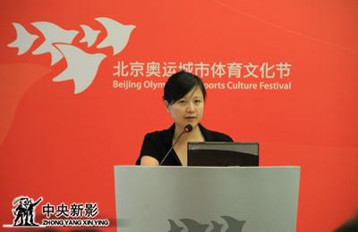 2010年8月,奥运官方电影《永恒之火》总导演顾筠在第六届北京国际体育电影周开幕式暨国际体育电影论坛上发言。