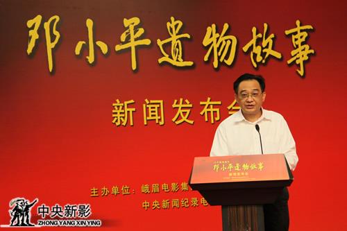 丝瓜成版人性视频app中共中央文献研究室副主任卓松盛发言