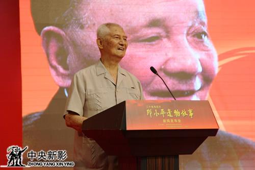 丝瓜成版人性视频app中国侨联第四届主席庄炎林发言