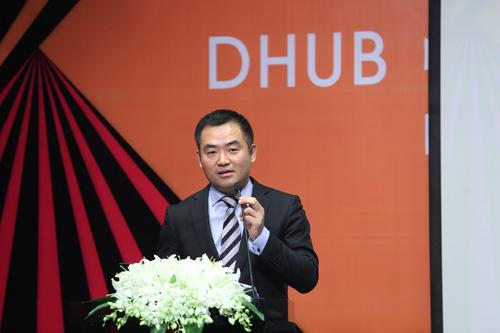 中国服装设计师协会副主席兼秘书长张庆辉介绍dhub(北京)设计汇项目