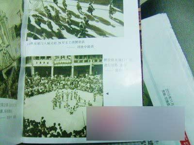 厦门解放后,刘老组织腰鼓队在中山路附近表演。(翻拍)