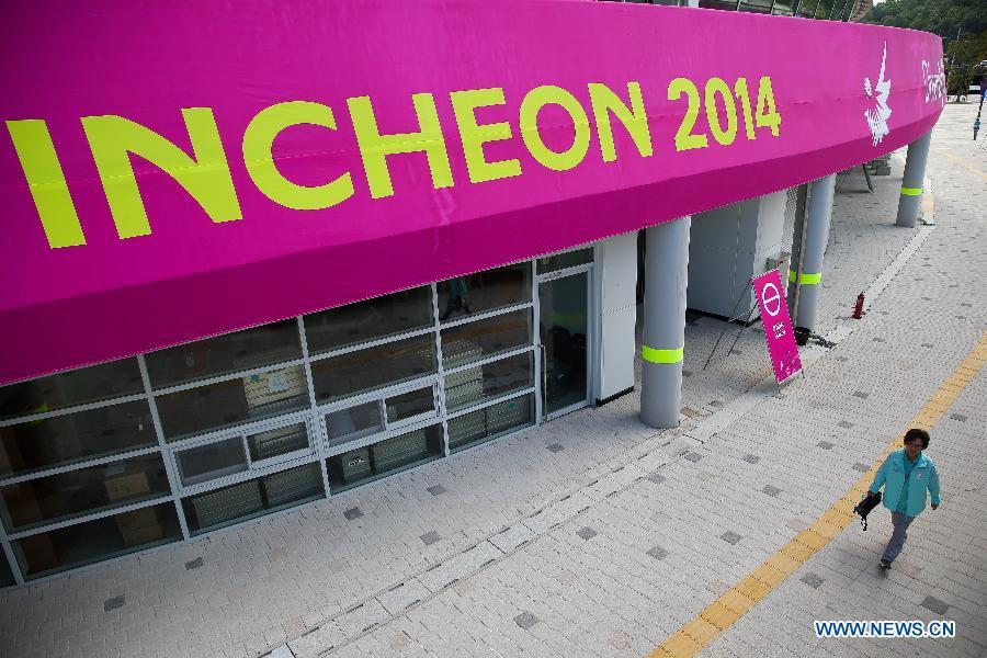 В южнокорейском городе Инчхон готовятся к открытию 17-х Азиатских игр