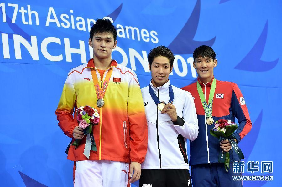 Сборная Китая вышла на первое место в командном зачете