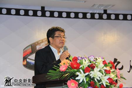 中央新影集团副总裁、中广协会纪录片工作委员会常务副会长兼秘书长赵捷主持活动