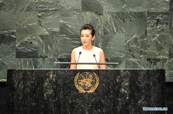 Li Bingbing, actress and UN Environment Programme Goodwill Ambassador, speaks during the opening ceremony of the Climate Summit at the UN headquarters in New York, on Sept. 23, 2014. The one-day summit, convened by UN Secretary-General Ban Ki-moon, is expected to galvanize global action on climate change. (Xinhua/Niu Xiaolei)