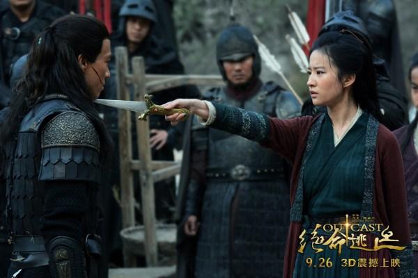 刘亦菲/《绝命逃亡》刘亦菲勇敢对峙安志杰,剑指皇兄保护皇弟