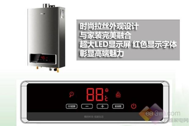 最安全热水器 海尔燃气热水器e3热卖