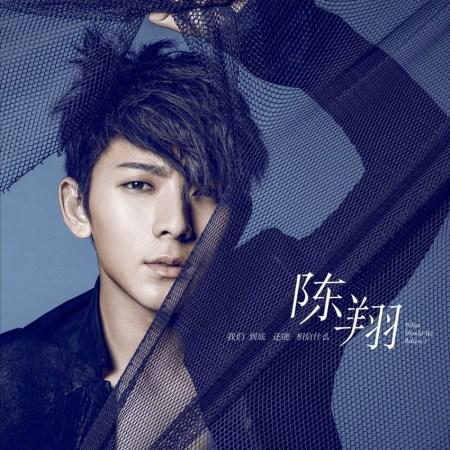 湖南卫视最近预告片_圈大哥2015年湖南卫视仙侠炫舞偶像来了花