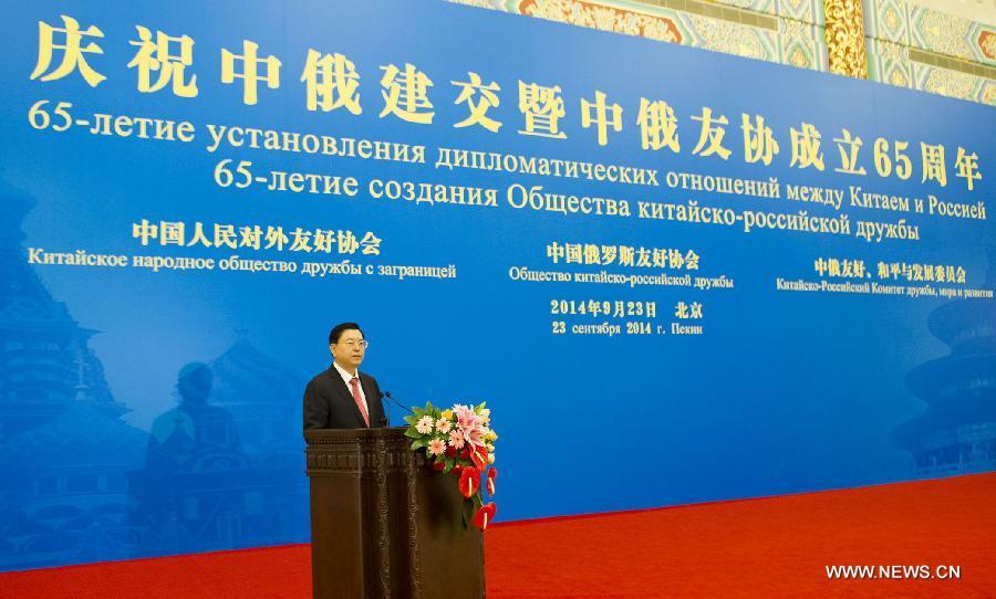 65 лет со дня установления дипломатических отношений между Китаем и Россией отметили в Пекине