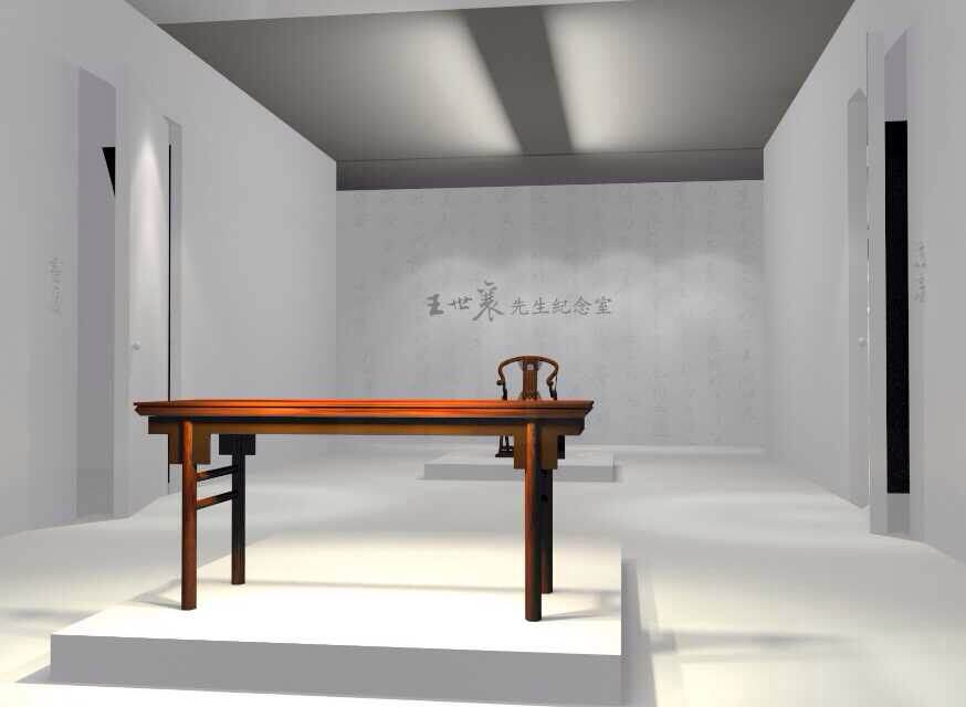 Rare Ming Dynasty Furniture On Display At 798 Art Zone