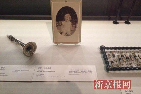 В Пекин привезли выставку «Лев Николаевич Толстой и его время»