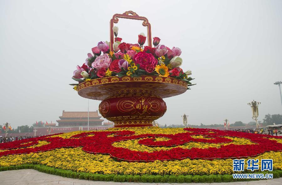 В Китае близится праздничная неделя в честь Дня образования КНР