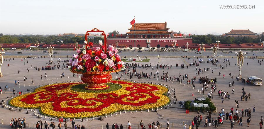 Flower decorations greet upcoming national day at tiananmen square 27 2014 shows the flower decorations to greet the national m4hsunfo