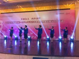 与中国女性形象工程相随相伴