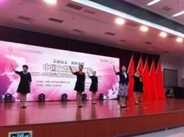 與中國女性形象工程相隨相伴