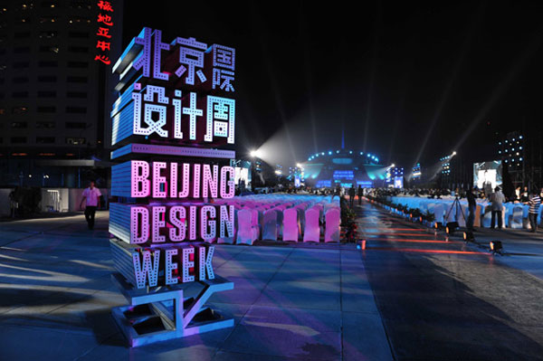 Beijing accueille la Semaine du Design 2014