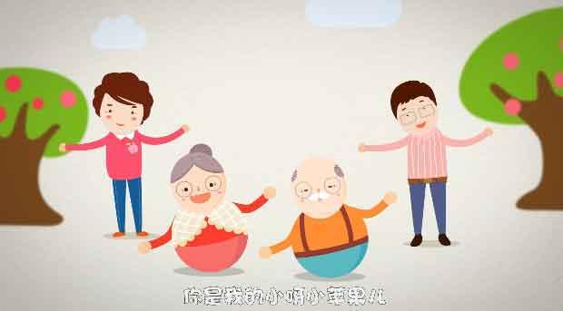 改编版《小苹果 》:三分钟学会如何预防老人跌倒