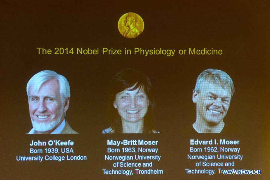 Три ученых названы лауреатами Нобелевской премии в области физиологии и медицины