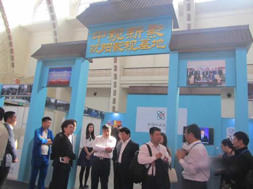沈北新区政府、人大及政协领导参观中央新影沈阳影视基地展区