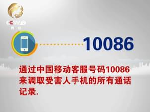 10月30日经济半小时_经济半小时 武汉房价创10年来最大跌幅 图