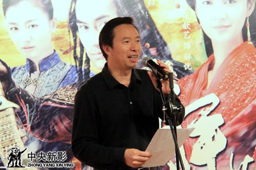 关机仪式由新影集团副总裁、总编辑郭本敏主持