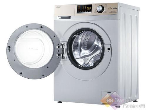 应用变频技术 海尔滚筒洗衣机推荐