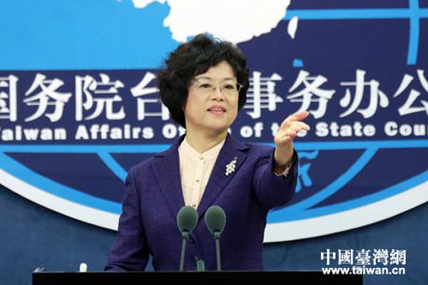 La partie continentale critique les commentaires irresponsables de Taïwan
