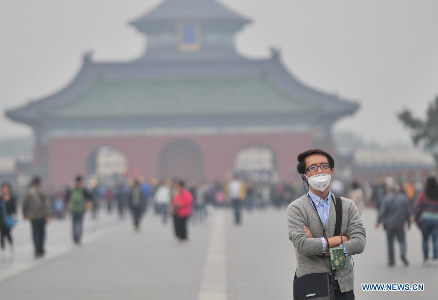 В китае объявили желтый уровень