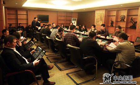 《新三峡》剧组与忠县相关部门举行座谈会