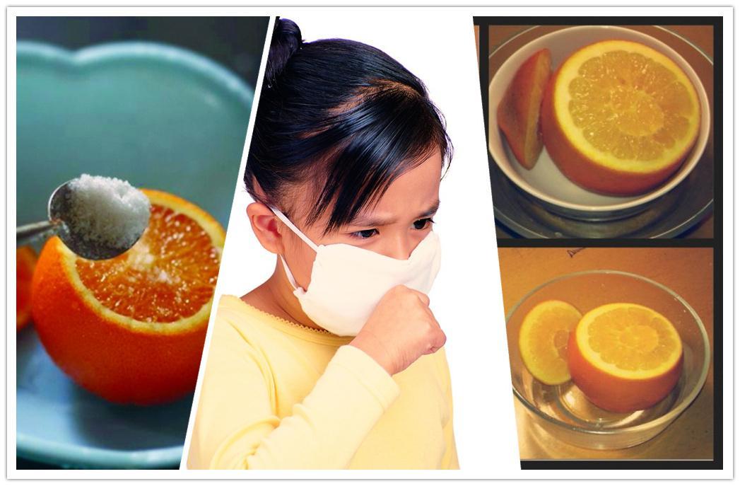 """近日,有网帖称:""""用盐蒸橙子能治咳嗽,秒杀一切止咳消炎药。"""""""