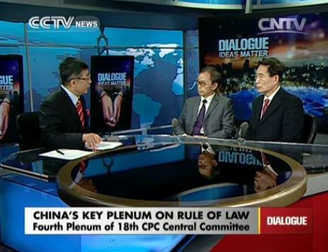 Dialogue 10/22/2014 China