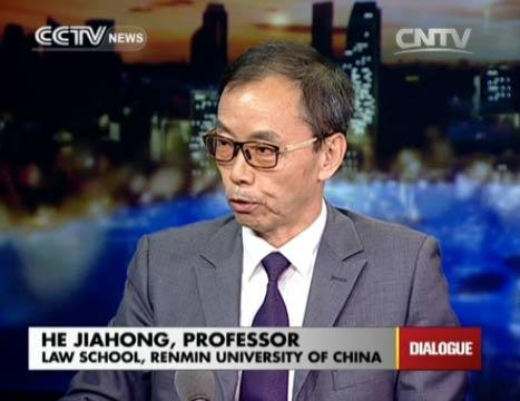 He Jiahong, Professor of Law School, Renmin University of China