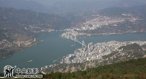 鸟瞰巴东新城