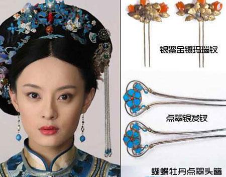 中国古代珠宝