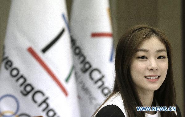 Фигуристка Ким Ен А стала послом зимней Олимпиады-2018 в Пхенчхане