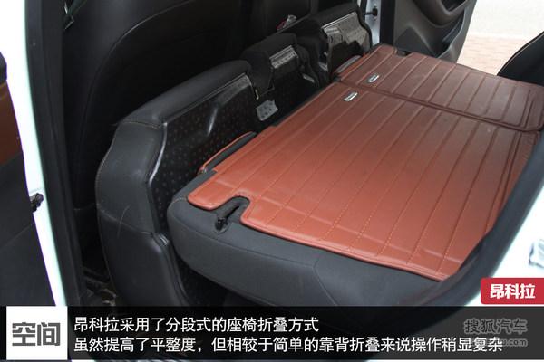 昂科拉的标准后备箱尺寸为356l,相比于ix25的来说要偏小.