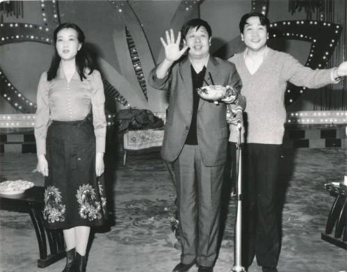 1983年马季、姜昆、刘晓庆