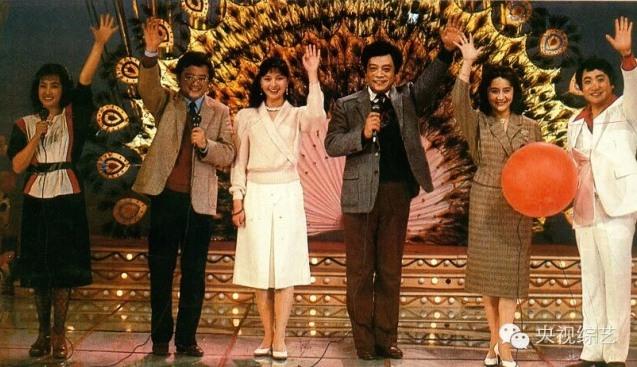 1986年:赵忠祥、王刚、姜昆、刘晓庆、方舒、顾永菲