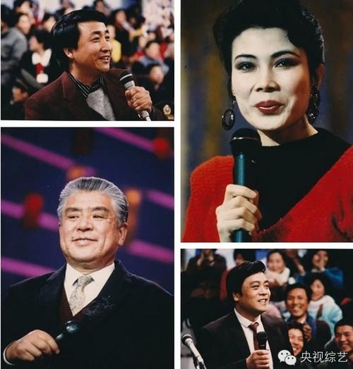 1989年:姜昆、阚丽君、李默然、赵忠祥