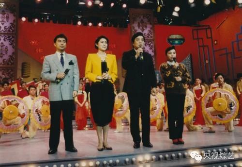 1991年:赵忠祥、倪萍、张洪民、李瑞英