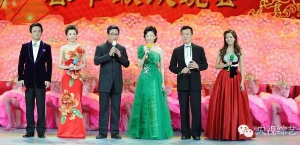 珍藏│史上最全央视春晚历届主持人大盘点(1983—2014