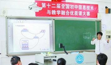 物理课大赛现场。