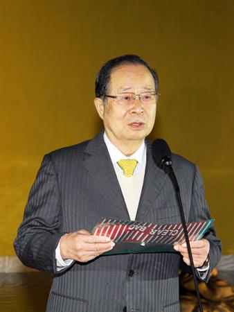 第十届全国政协副主席张怀西宣布第二届亚洲微电影艺术节开幕