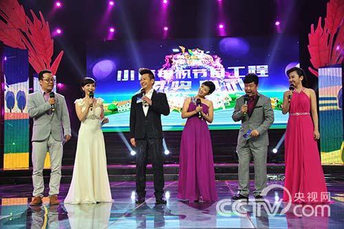 第六届新农村电视艺术节 小康电视节目工程颁奖典礼