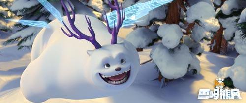 微信 原标题:   近日,3d动画大电影《熊出没之雪岭熊风》曝光了影片新