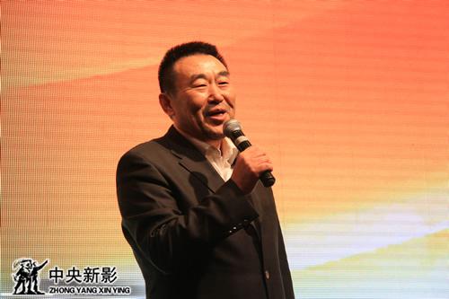 中央电视台副台长、新影集团董事长兼总裁高峰致欢迎辞