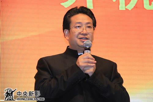 总导演杨书华发言