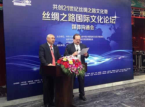 Казахстанский дипломат: сотрудничество в гуманитарной сфере – одна из приоритетных задач ШОС