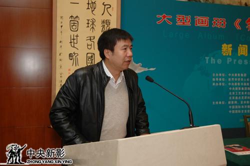 北京工艺美术出版社社长兼总编陈高潮